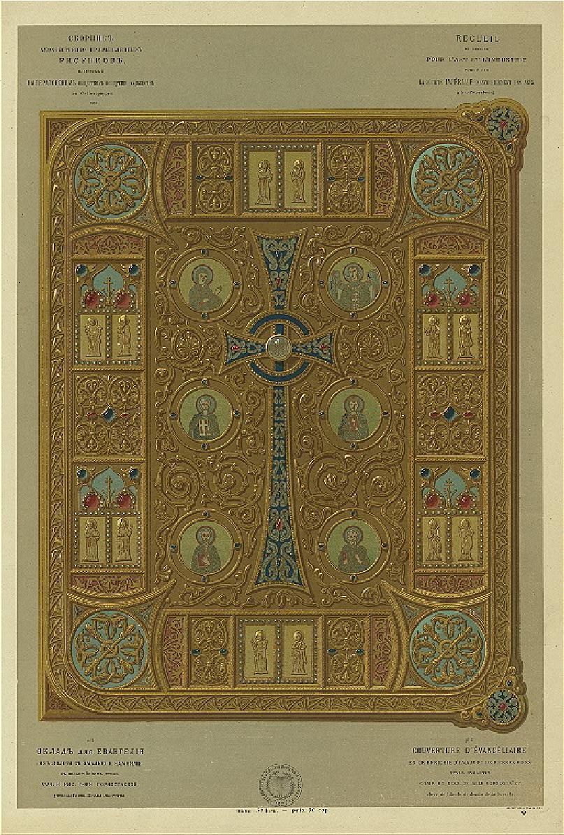 precious bible cover
