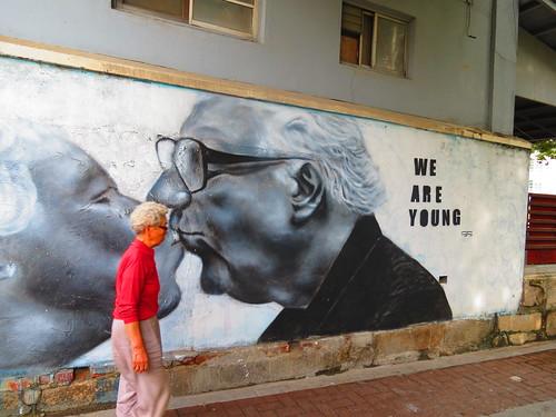 Seoul Wall Art