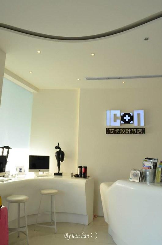 【住】層層藝術.房房驚喜.舒適時尚.艾卡設計旅店@ 吃喝玩樂 ...