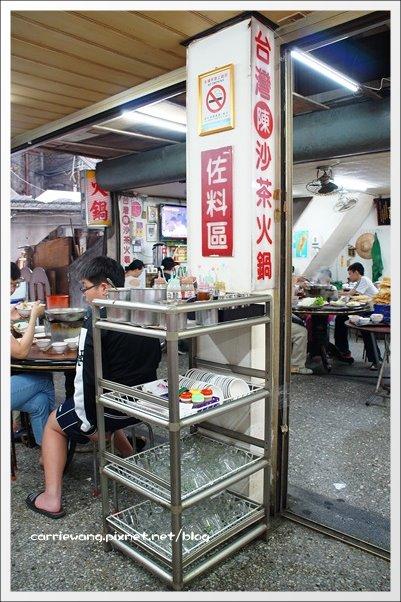 陳沙茶 (3)
