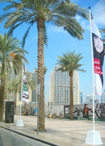 National Day Banners