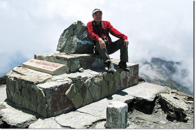 玉山主峰頂 3