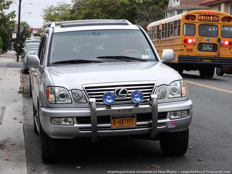 B-HATYPE, B 3AKOHE, B 3ABETE и другие автомобильные номера из Нью-Йорка samsebeskazal.livejournal.com-04862.jpg