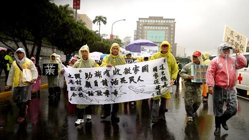 航空城自救會上百人在大雨中遊行