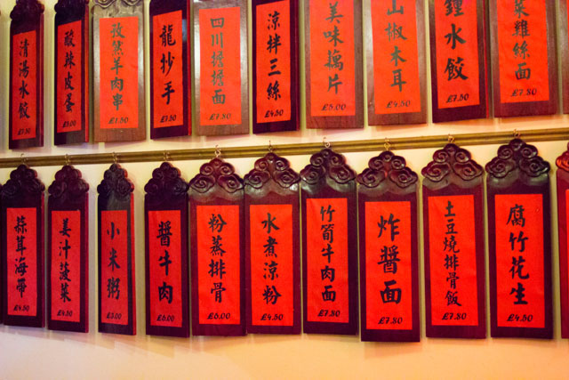 where to eat in chinatown