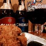 ベルギービール大好き!!シメイ・ブルー2003 Chimay Bleue @五平次