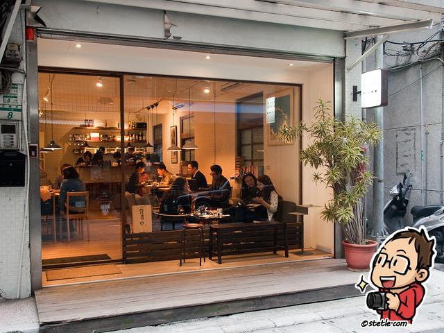 nichi nichi 日子咖啡-巷子裡的文藝小咖啡館-史提夫龜圖文部落格