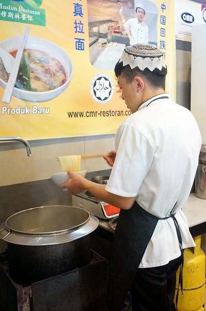 Penang Halal Food -CMR Cina Muslim Restoran, D Piazza Mall Bayan Baru-009