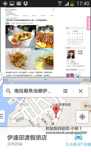 Screenshot_2014-02-19-17-40-49