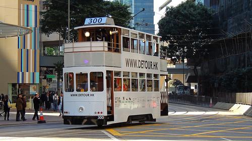 Detour tram