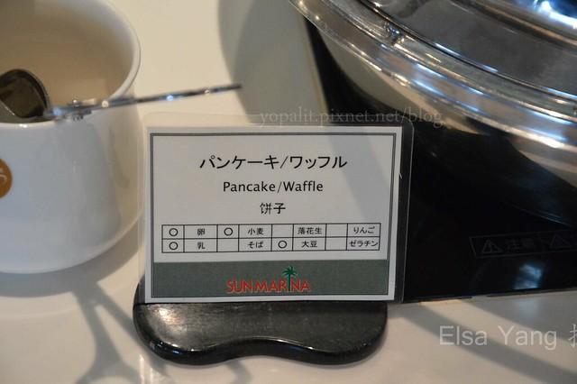 OKINAWA早餐055