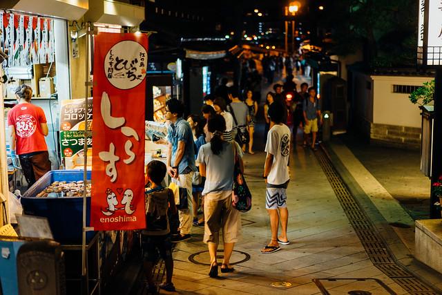 Enoshima_65