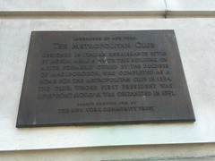 Photo of Bronze plaque № 40199