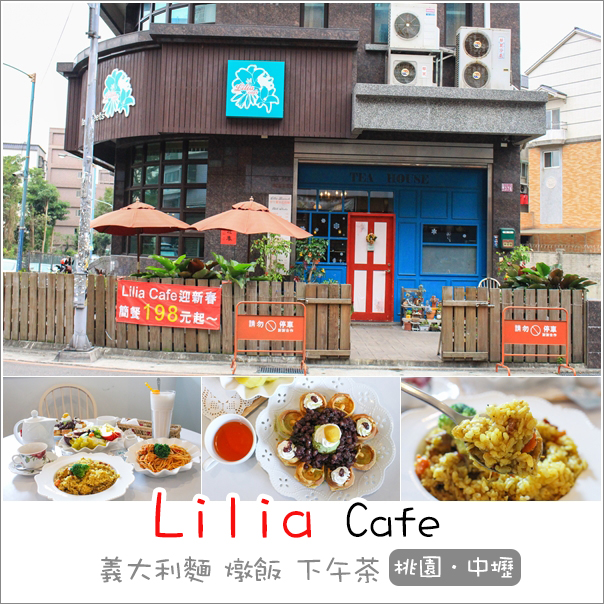 Lilia Cafe (1)
