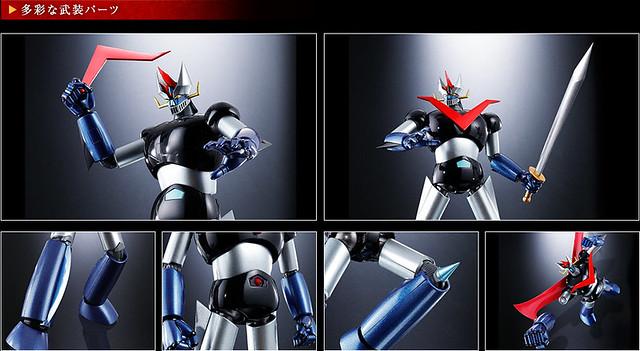 超合金魂 GX-73 金剛大魔神 D.C.版本! グレートマジンガーD.C.