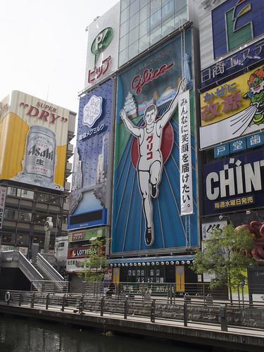 大阪ツアー-2