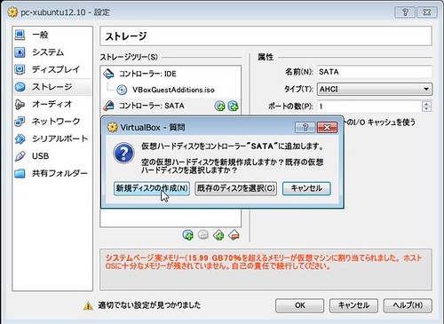 02.new-disk