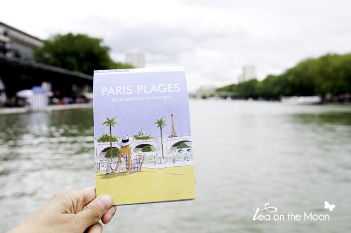 Paris plages Parc de la Villette