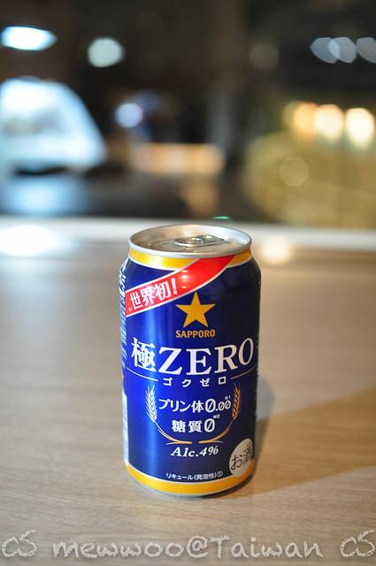 zero_Beer