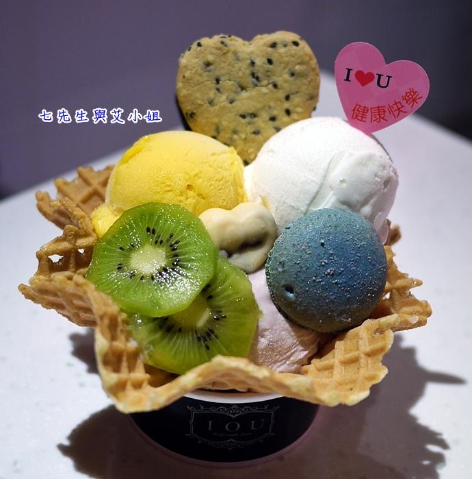 9 IOU Cafe