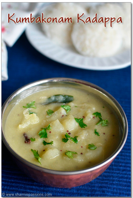 Kadappa - Sidedish for Idli