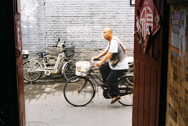 北京 之 移動