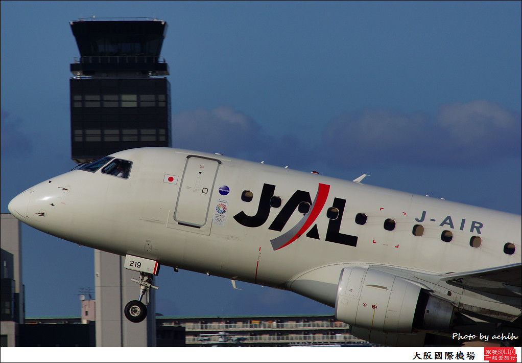 Japan Airlines - JAL (J-Air) JA219J-003