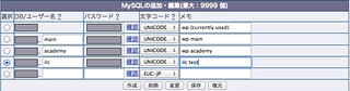 スクリーンショット 2013-09-10 7.45.04 PM