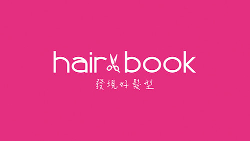 hairbook 名片