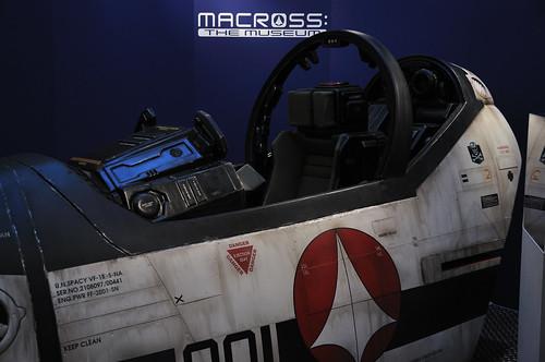 MACROSS THE MUSEUM full scale VF-1