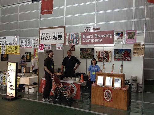 けやきひろば秋のビール祭り #beerkeyaki
