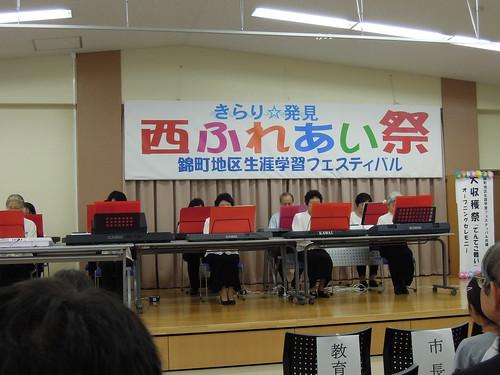 2013/10/5 錦町地区生涯学習フェスティバル 西ふれあい音楽祭
