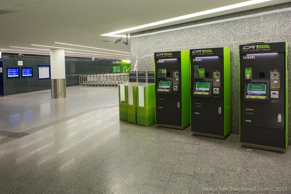 2013-09-08-vienna-airport-2756