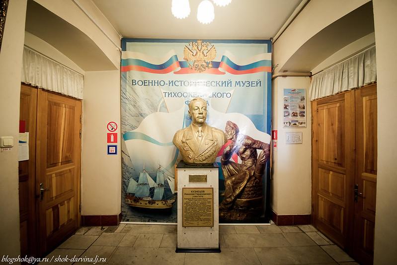 Музей-37