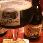 ベルギービール大好き!!キャスティール・ブリューン KASTEEL Bruin