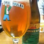 ベルギービール大好き!! ジネビア Zinnebir