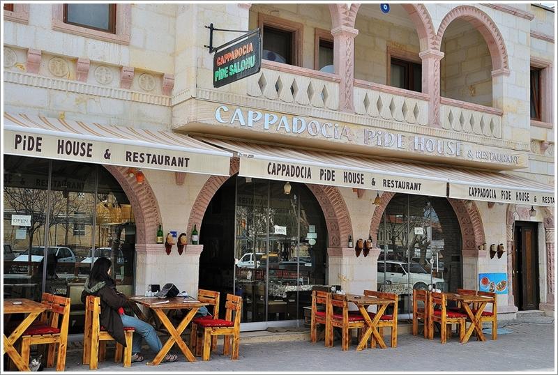 1卡帕多細亞土式披薩屋和餐廳