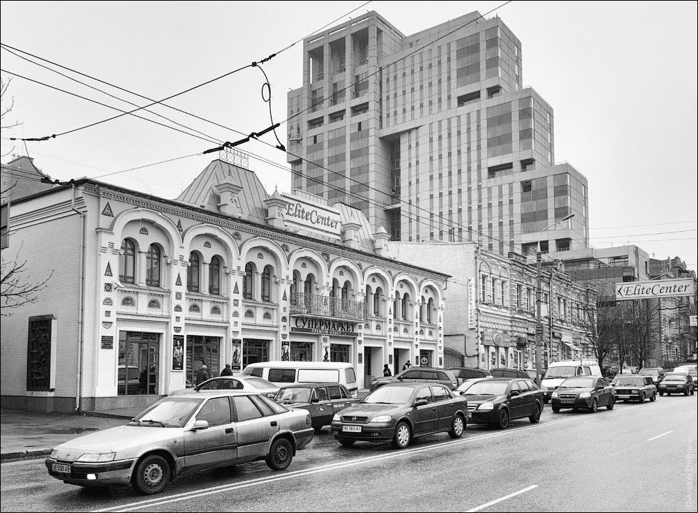 Торговый центр Elite Center и бизнес-центр Цивилизация