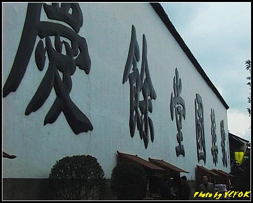 杭州 吳山天風景區 (清河坊) - 017
