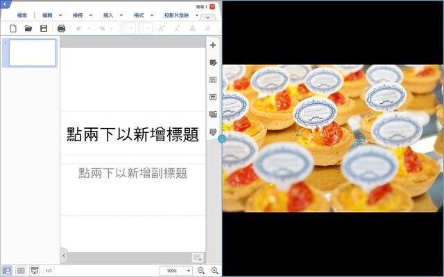 Screenshots_2014-02-22-16-07-01