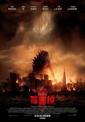 140226(2) – 挺身打擊人造的邪惡獸、電影《GODZILLA 哥吉拉》台灣中文海報&預告片更新、5/16首映!