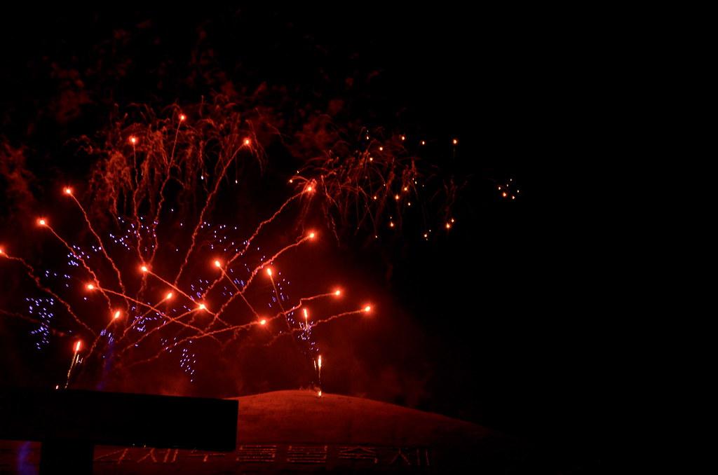 Jeju Fire Festival (2014) 05
