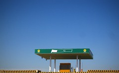 Toll Plaza on Motorway M1