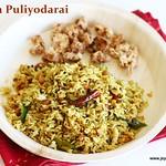 Andhra Puliyodarai