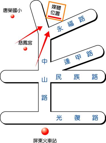 屏東市中山路、永福路交叉口路map