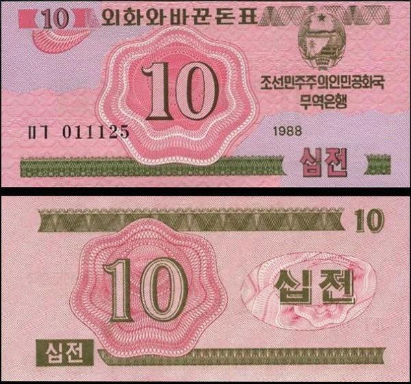 10 Chon Severná Kórea 1988, Pick 33