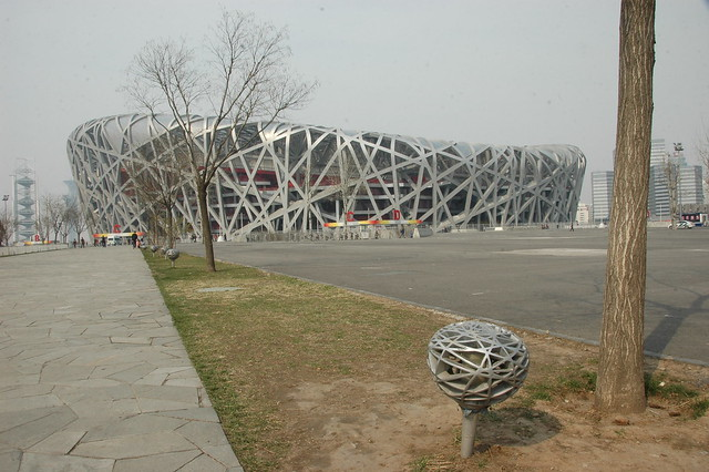 Beijing National Stadium Grounds
