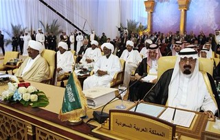 CORRECTION Qatar Arab Summit
