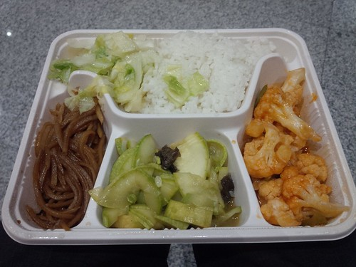 Air China Bento Box