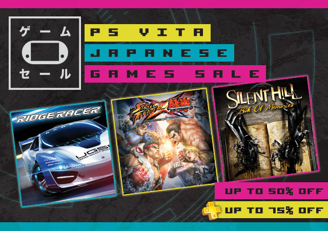 PS Vita Japanese Games Sale
